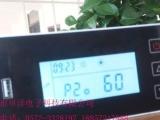 专业温湿度控制器,药品阴凉柜专用,温度控制器,U盘数据可记录一年