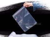 佛山厂家直销 pe自封袋 电子产品包装袋 交货及时 质量保障