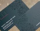 铜版纸特种纸PVC不锈钢木质名片厂家制作