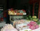 冷水滩周边 岚角山镇上 百货超市 商业街卖场