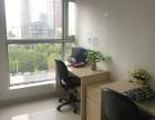 龙岗维百盛大厦出租2人办公室,带窗,水电网络全包1480元