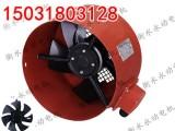变频电机降温散热风机 变频冷却风扇 变频电机轴流风机