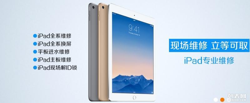 成都苹果售后iPhone6s换屏,苹果6sv苹果,换电池香港官网iphone5s图片