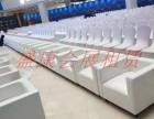 上海沙发租赁单人白色沙发桌椅圆桌贵宾椅出租商务会客