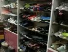 夏都大街 南门大世界向东100米 服饰鞋包 商业街卖场