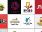 LOGO设计、商标设计、标志设计、标识设计,字体设