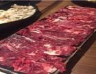 上海金牛座潮汕鲜牛肉火锅哪里好,可以加盟么?