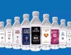 定制瓶装水-湖南亲诚水传媒有限公司