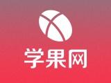 上海職業資格培訓,一級建造師,二級建造師,一二級消防工程師等
