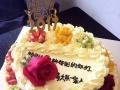 漳州市区蛋糕速送