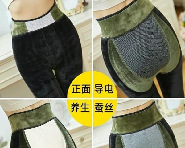 冬季热卖新款磁疗暖宫护腰艾草加绒加厚打底裤