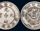云南石林到哪里鉴定出售古钱币
