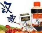 汗波保健食品加盟