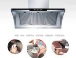 北京石景山区油烟机清洗公司,专业上门深度清洗家用抽油烟机