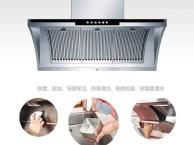 北京昌平区油烟机清洗,承接各款中式 欧式油烟机维修清洗公司