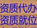 【建筑装饰装修总承包】加盟官网/加盟费用/项目详情