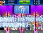 宝城手机游戏移动电玩城棋牌平台代理加盟
