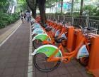 法瑞纳公共自行车租赁智能系统技术**国内领先