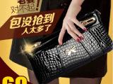 淘派斜跨 潮包包2014新款韩版潮时尚女包单肩包手提女士手拿包