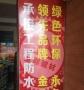 京鼎防水服务中心