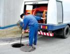 专业清理化粪池 高压清洗 水电安装及钻孔 疏通管道