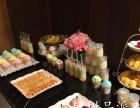 茶歇冷餐甜品台、定制LOGO礼盒、DIY手工暖场
