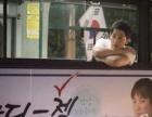 韩国留学旅游语言无障碍交流,正宗韩语,外教教学