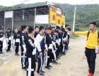 深圳营地教育夏令营哪家好