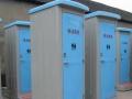 益阳出租移动厕所,临时卫生间租赁