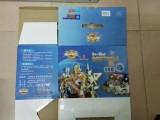 各种大产品包装盒设计印刷加工定制玩具外包装设计制作生产厂家