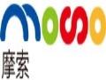 MOSO品牌鞋 诚邀加盟