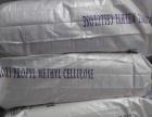 外墙外保温砂浆粘结砂浆聚合物砂浆用羟丙基甲基纤维素