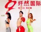 专业舞蹈教学,爵士舞,肚皮舞,瑜伽,古典舞,瘦身