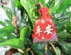 中草药驱虫避蚊香包—纯天然植物草本
