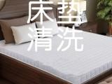 深圳清洗床墊 深圳清洗沙發 床墊清洗多少錢