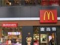 房东个人急售春熙路麦当劳24平80万年租8.2万