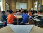 中学科技自主招生培训,莘迪编程学习NOIP训练营