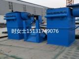 锅炉脉冲布袋除尘器厂家 120袋布袋除尘器标准 配件