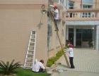 南京栖霞区安防监控安装公司~摄像头安装远程监控