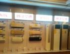 全新空调、6年保修、全铜管、日立压缩机