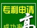 注册商标【1200】三天出注册号cctv品牌推广