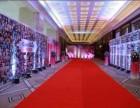 深圳公司年会晚会搭建 舞台地毯 签到背景墙 物料出租