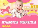 盛泽工会学校育婴师培训开班