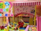 萍乡儿童乐园加盟找佳贝爱儿童乐园全国连锁品牌