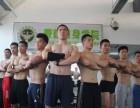 重庆哪家的健身教练培训学校比较不错