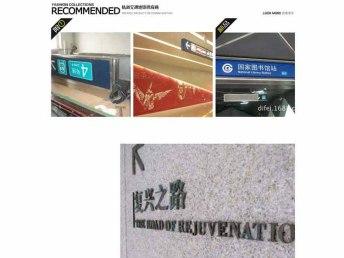 上海铸造标牌价格,点击了解详情