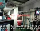惠州宣传片拍摄制作麻榨企业宣传片拍摄制作选巨画传媒