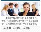 澳大利亚186类别- 直接获永居中心城市雇主提名