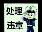 淮安违.章咨询处.里