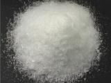 厂家供应南箭牌4-氨基-1,2,4-三氮唑584-13-4